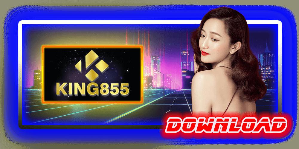 king855 (1)