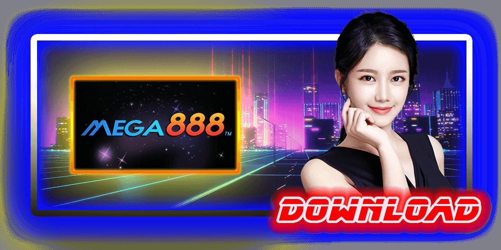 mega888 (1)